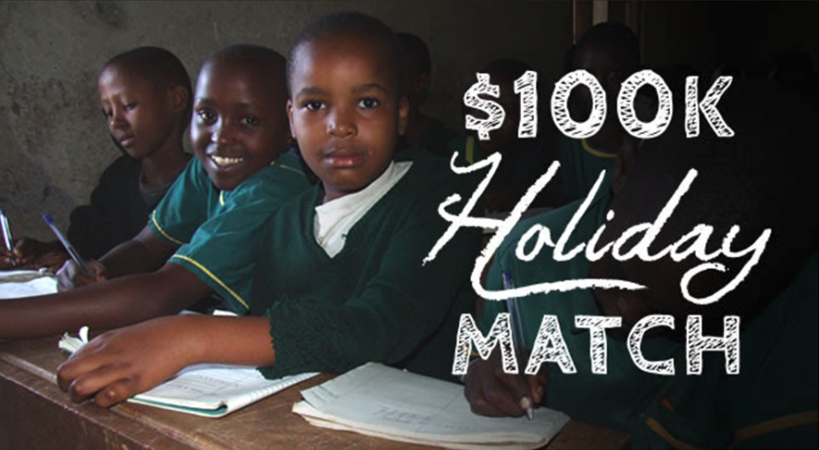 Best Nonprofit Email Message Campaign: Classroom Africa, Holiday Year-End Campaign